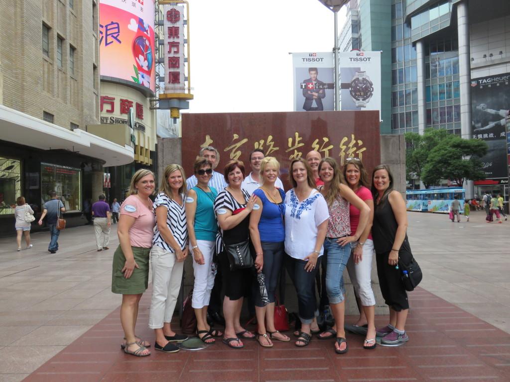 Famous Street China